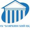 Логотип МУК.jpg